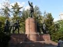 395-kosutov-trg-i-spomenik